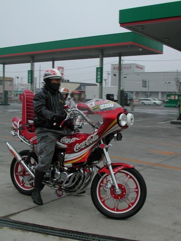 meski diklaim sebagai motor gangster..tapi saya pribadi menyebutnya unik dan tidak pasaran