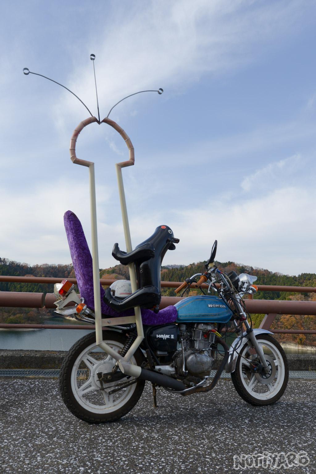 Modif Motor BosozokuJaps Style Sesungguhnya 5osials Blog